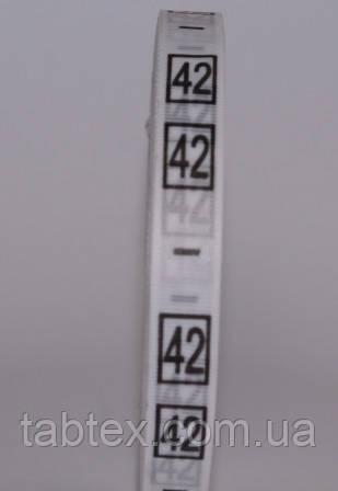 Размерник № 42 (720шт) для одежды накатка