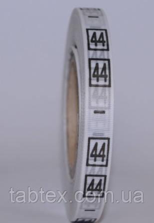 Размерник № 44 (720шт) для одежды накатка