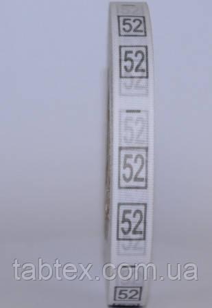 Размерник № 52 (720шт) для одежды накатка