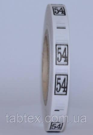 Размерник № 54 (720шт) для одежды накатка