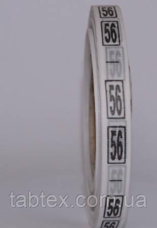 Размерник № 56 (720шт) для одежды накатка