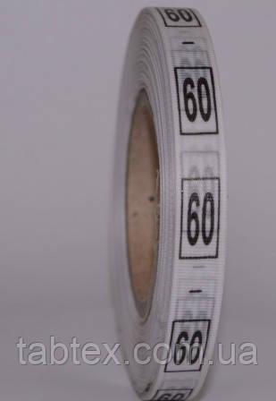 Размерник № 60 (720шт) для одежды накатка