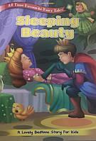 Sleeping Beauty. Книга для читання англійською мовою.
