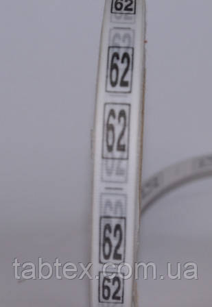 Размерник № 62 (720шт) для одежды накатка