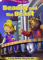 Beauty and the Beast. Книга для читання англійською мовою.