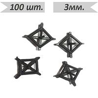 Крестики с упором универсальные 3 мм (100шт.)