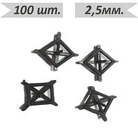 Крестики с упором универсальные 2,5 мм (100шт.)