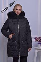 Зимняя куртка на синтепоне с натуральным мехом песца(размеры 44-56)