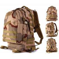 45л открытый 3D тактический рюкзак с системой крепления molle три песок камуфляж