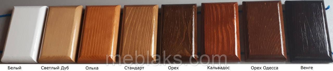 Стол Орион (дерево, разные цвета, раскладной) , фото 2
