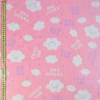 242477492 - Флис розовый белые облака, ш.155