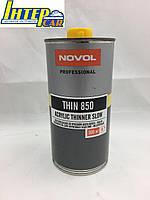 Растворитель Novol THIN 850 акриловый медленный 0,5л