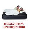 Двуспальная велюровая надувная кровать Intex 64124 Ліжко, фото 2