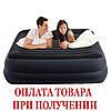 Велюровая надувная кровать Intex 64424 Ліжко, фото 2