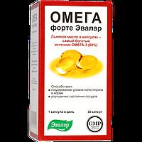 Омега Форте Эвалар 30 капс., БАД