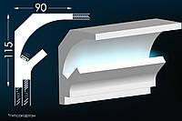 Карниз из гипса для скрытого освещения Тс-1