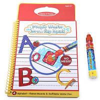 Книга магии воды рисования с ручкой-письмо Цветной