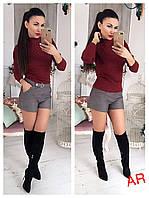Женские модные шорты с карманами (3 цвета), фото 1