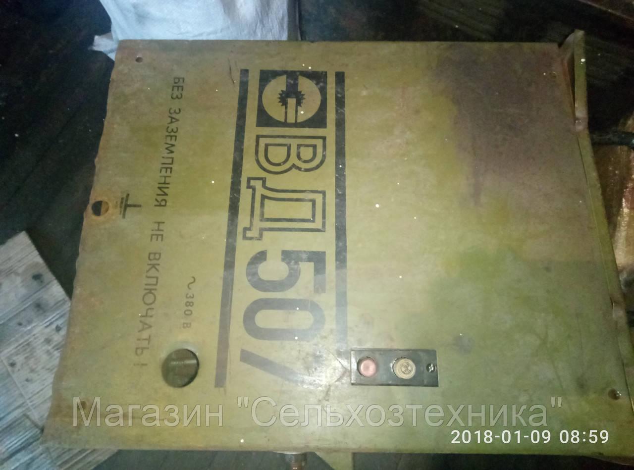 Сварочный аппарат ВД-507 ( Постоянный ток )