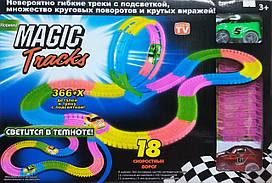 Гоночный трек Magic Tracks 366 деталей