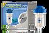 """Фільтр """"SILVER СВОД-АС 100"""" для пральних і посудомийних машин +ТВН (У ПОДАРУНОК)"""