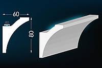 Карниз из гипса для скрытого освещения Тс-4