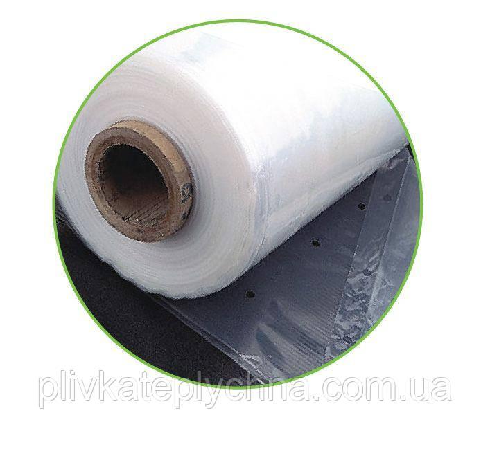 Плівка для підвішування / термоекран KRITIFIL® 1032 AD