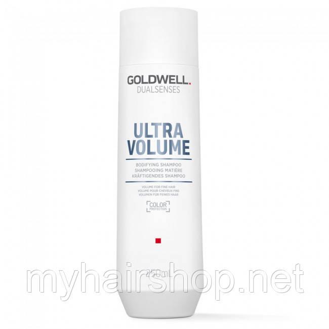 Шампунь для придания объема тонким волосам Goldwell Dualsenses Ultra Volume Shampoo 250 ml