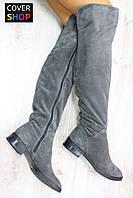 Сапоги-ботфорты женские (зима), материал - натуральная замша + набивная овчина (евро), цвет - серый