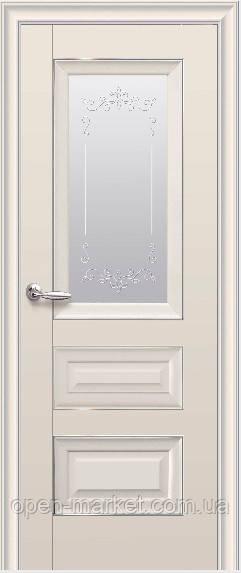 Дверное полотно Статус со стеклом и молдингом Капучино