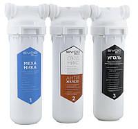 """Фільтр """"SVOD-BLU"""" для жорсткої води з підвищеним вмістом заліза 3-MCR/F"""