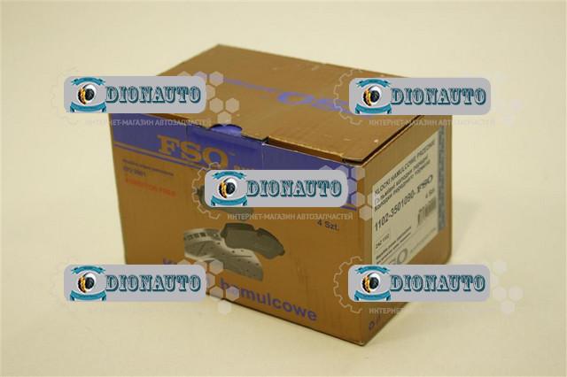 Колодка передняя тормозная Таврия, 1102, 1103, 1105, Таврия FSO к-т ЗАЗ 1102 (Таврия) (1102-3501090)