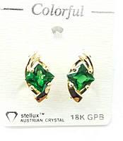 152 Ювелирная бижутерия- зелёные серёжки позолота- украшения Colorful оптом, Одесса 7 км.