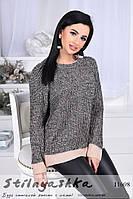 Теплый вязанный свитер пудра