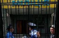 Шевченковская полиция - Адвокат Киев