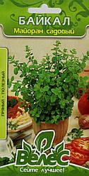 Семена майорана садового Байкал 0,3г ТМ ВЕЛЕС