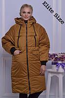 Женское зимнее пальто на синтепоне с капюшоном (размеры 50-54)