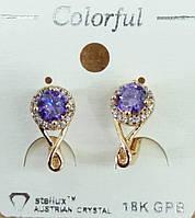 158 Позолоченные фиолетовые серьги- ювелирная бижутерия Colorful, Одесса 7 км опт.