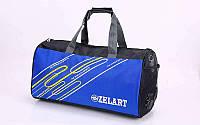 Спортивная сумка для спортинвентаря zelart