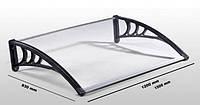 Готовый козырек, навес, дашок 1500*930*280 из прозрачного монолитного поликарбоната 3мм с черными кронштейнами
