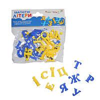 """Буквы магнитные KI-7000 (480шт/2) """"Украинский алфавит"""",в пакете 15*13см"""