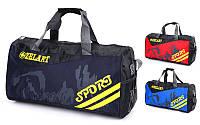 Спортивная сумка  zelart sport