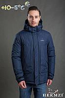 Мужская зимняя куртка, весна-осень, бренд Hermzi, на холлофайбере
