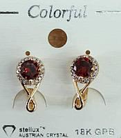 163 Позолоченные янтарные серьги- ювелирная бижутерия Colorful оптом в Украине.