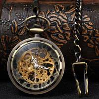 Выдалбливают механические карманные цепочка часы с клип Бронзовый