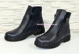 Ботинки синие кожаные для мальчиков на утолщённой подошве. Подростковые., фото 3