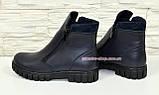 Ботинки синие кожаные для мальчиков на утолщённой подошве. Подростковые., фото 4