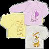 Распашонки и кофточки с закрытым рукавом (царапками) и со швами наружу для новорожденных
