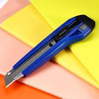 Deli 2041 16 лезвий канцелярский нож Синий