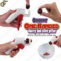 """Инструмент для удаления косточек из вишен и маслин - """"Quickpit"""""""